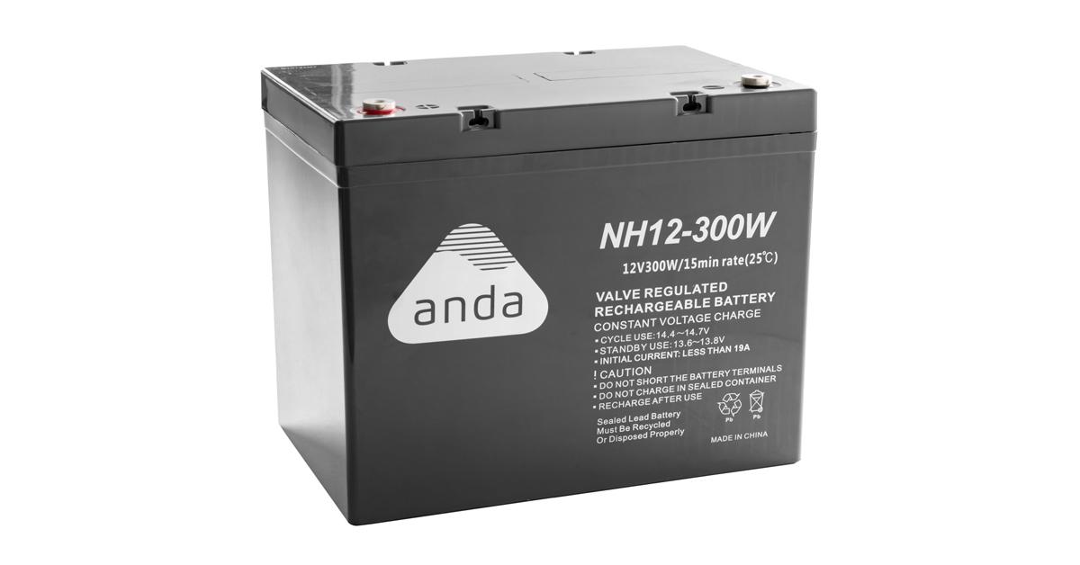 NH-batteriene yter svært godt ved høye laster over kortere tid.